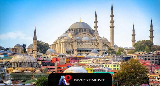اقامت و مهاجرت به ترکیه از طریق سرمایه گذاری در سال 2021