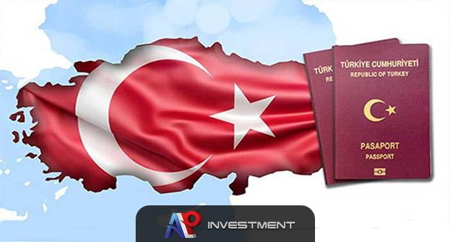 طریقه اقامت و مهاجرت به ترکیه از طریق سرمایه گذاری در 2021
