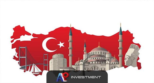 چگونگی اقامت و مهاجرت به ترکیه از طریق سرمایه گذاری 2021